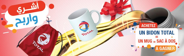 Les cadeaux de Total!Les cadeaux de Total!Sac à Dos ou Mug pour tout le monde!