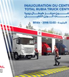 Inauguration TRTC en Algérie