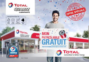 tqas_brand_filtre_pencarte_fr_372x260.jpg