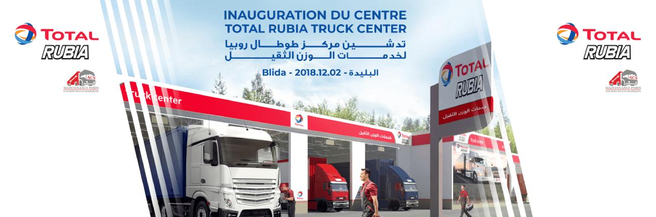Inauguration du premier centre TRTC en algérie